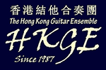 HKGE – The Hong Kong Guitar Ensemble